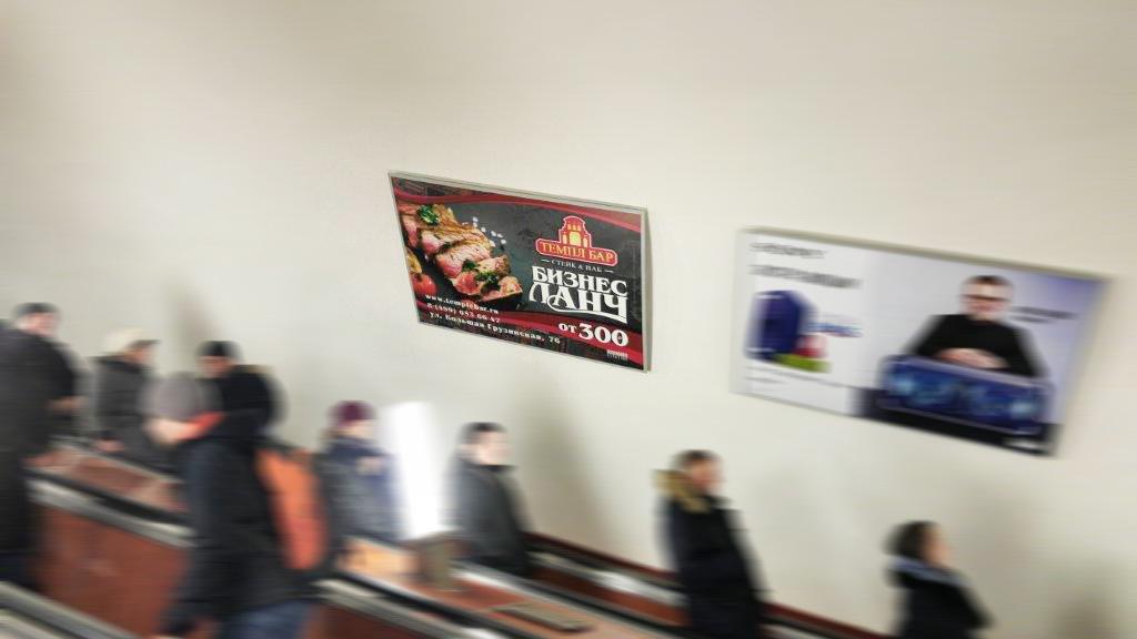 Размещение рекламы в метро на щитах