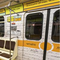 Полное брендирование состава метро