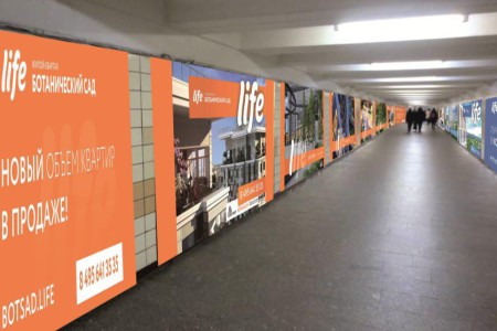 Visualization of branding transitions in the subway-2