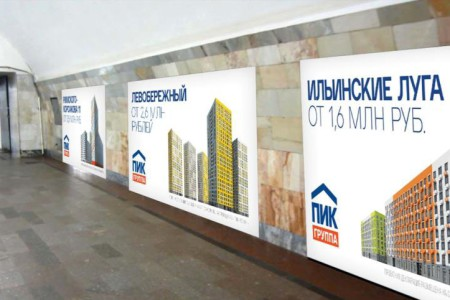 Visualization of branding transitions in the subway-4