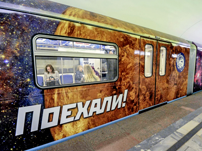 реклама на вагонах метро