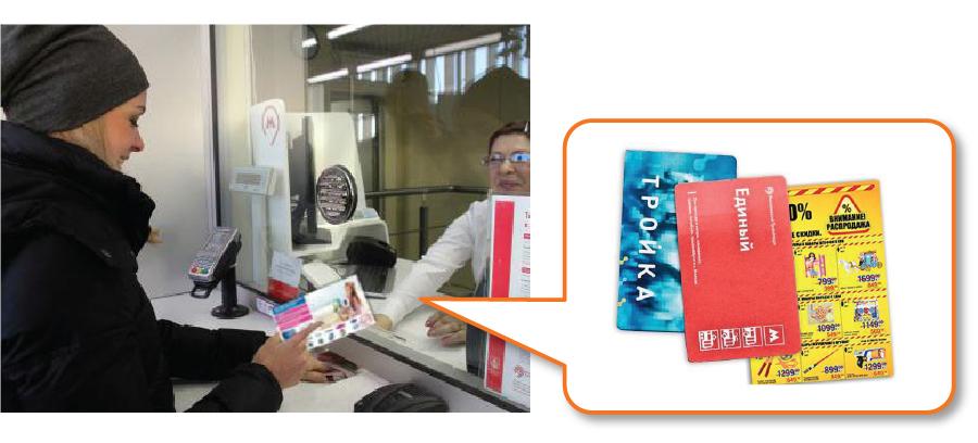 распространение листовок в метро в кассе