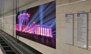 Реклама на платформе метро