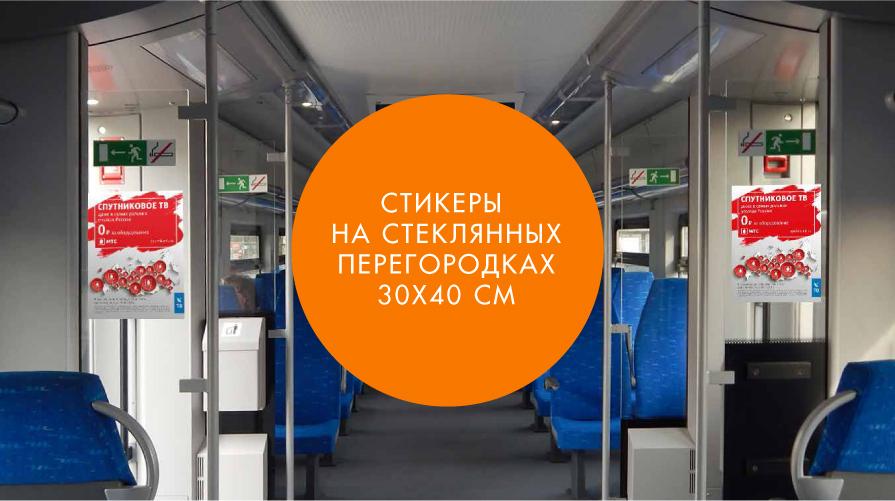 МЦК-05