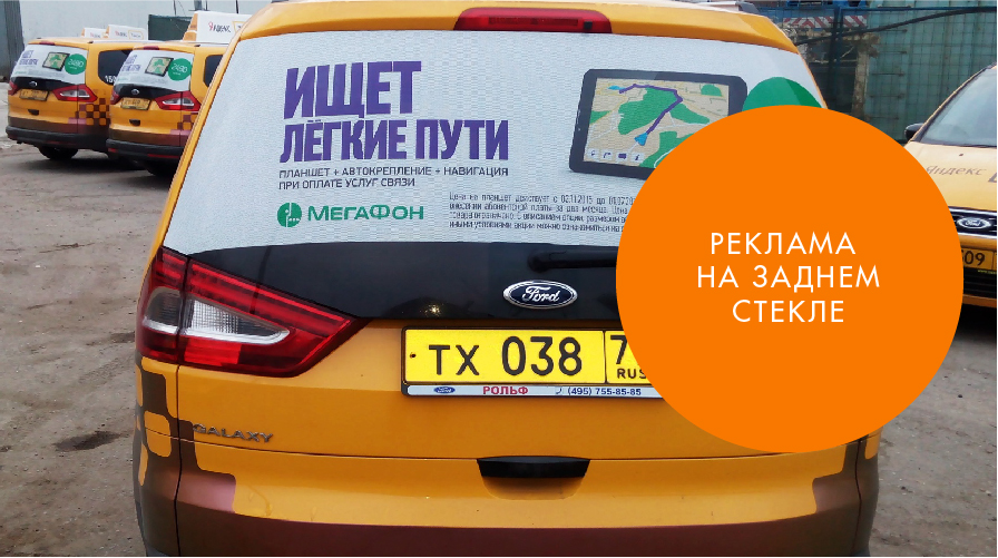 такси-05