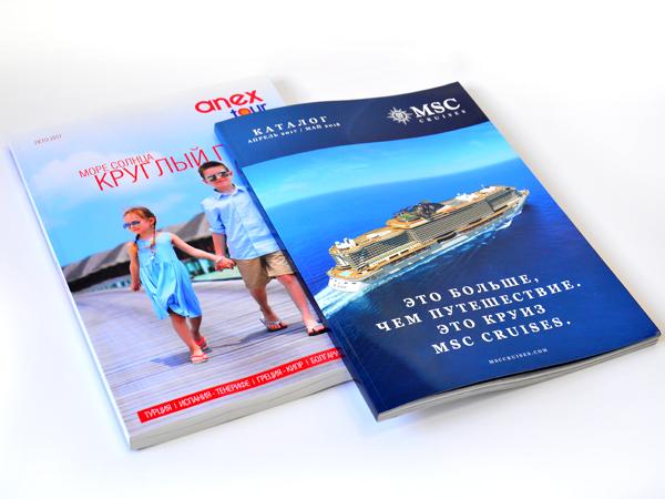 Кто делает каталоги Анекс Тур?