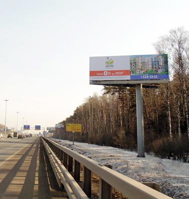 Суперсайт на Киевском шоссе