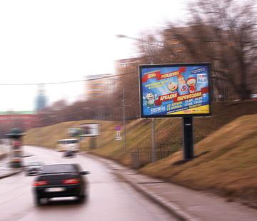 Реклама на ситибордах
