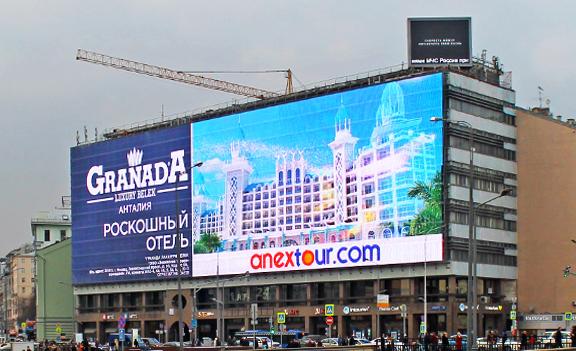 Реклама на Новом Арбате