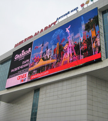 Реклама на медиафасаде МКАД