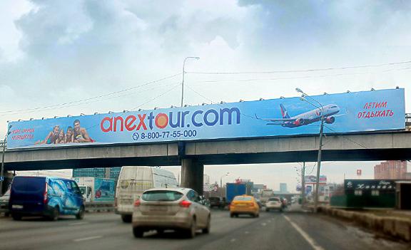 "Реклама компании ""Anex Tour"" на Ленинградском шоссе"