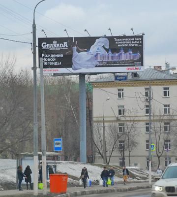 Суперсайт на Севастопольском проспекте