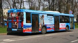 Реклама Anex Tour на автобусах