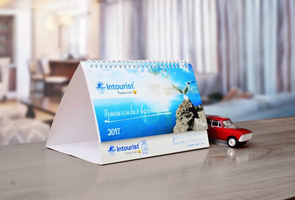 Производство фирменных календарей