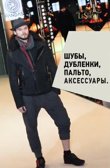 реклама в интернете метро