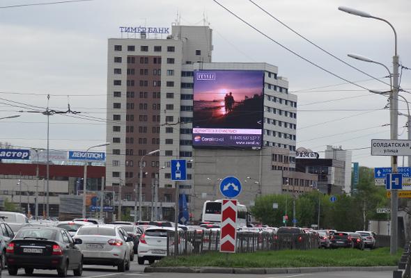 реклама на медиаэкране