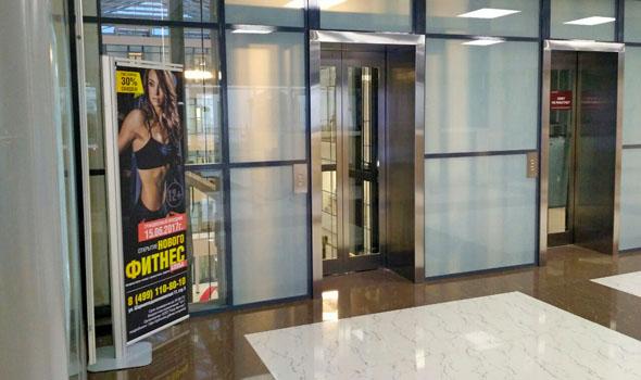 Реклама в бизнес-центрах