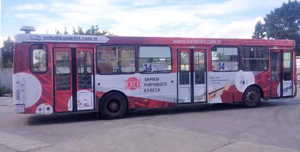 полное брендирование автобуса