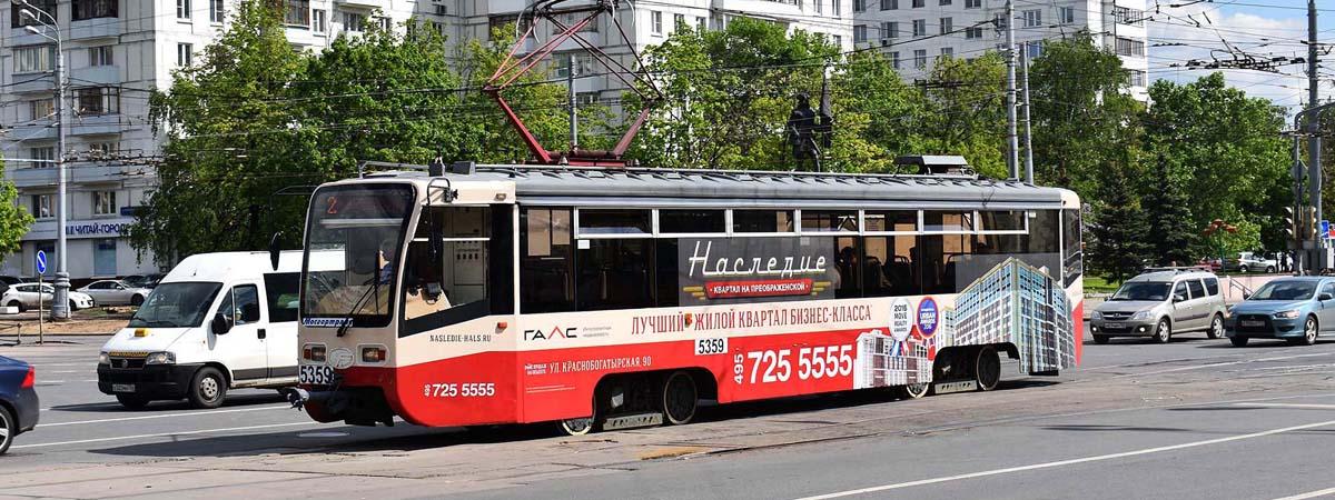 полное брендирование трамвая