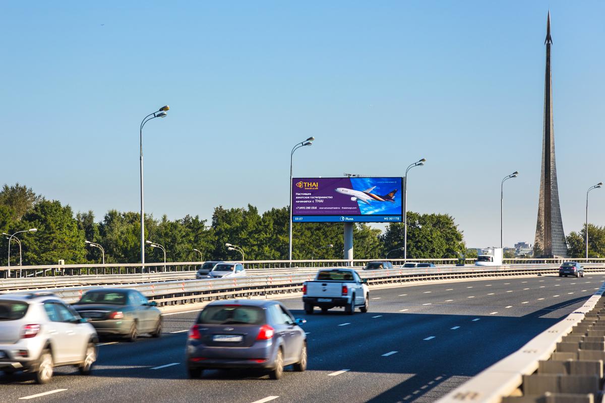Реклама в районе ВДНХ