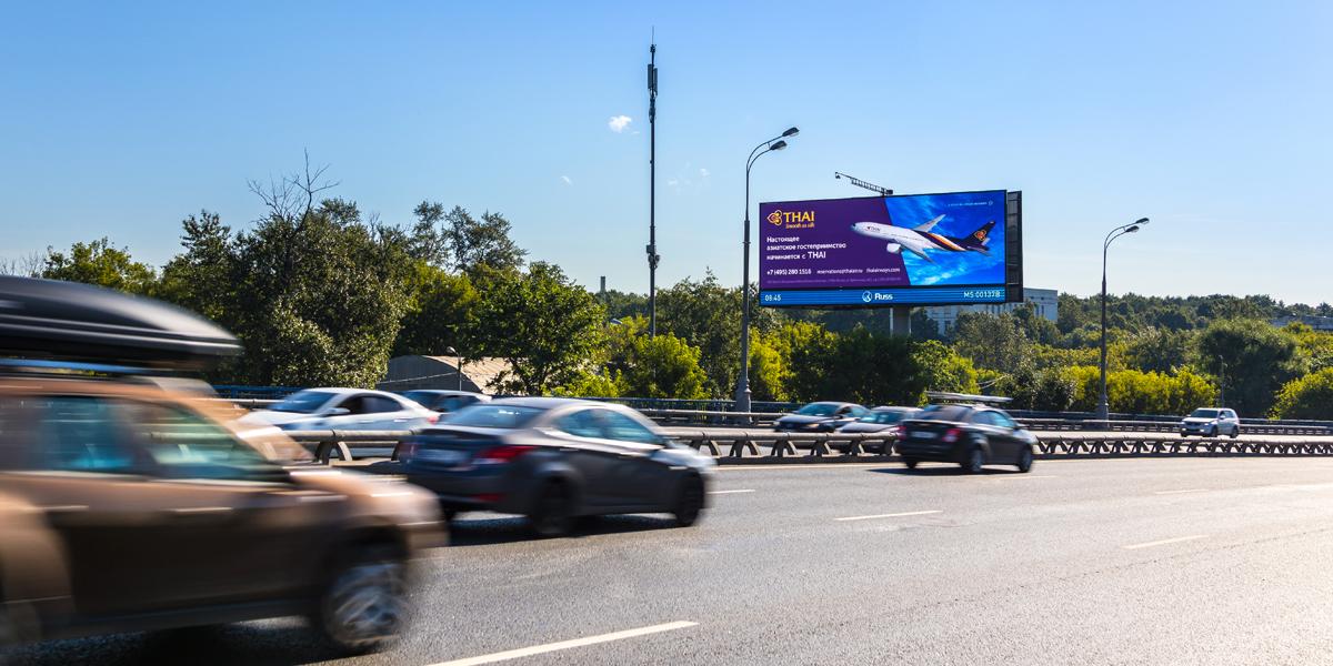 Реклама на экране на проспекте Мира
