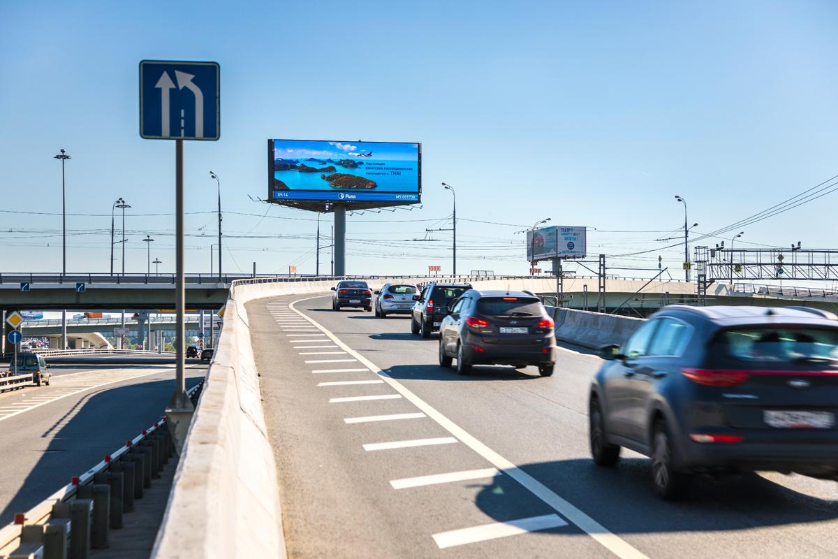 Реклама на Юго-Востоке Третьего транспортного кольца