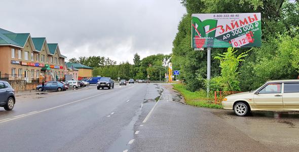 Реклама на билбордах в Дмитрове