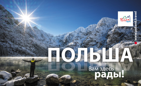 Реклама в Московском метро