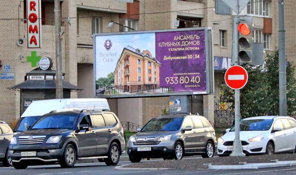 Реклама на билборде В Санкт-Петербурге
