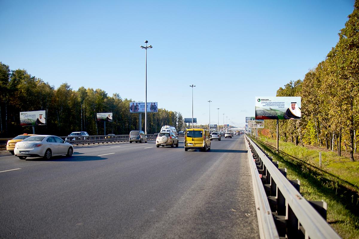 Размещение рекламы на киевском шоссе
