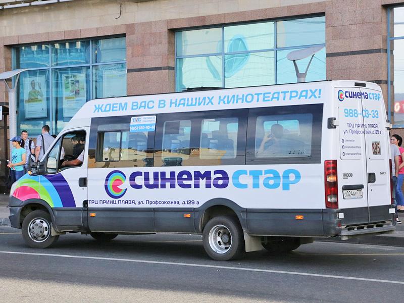 Размещение рекламы на общественном транспорте«Синема Стар»