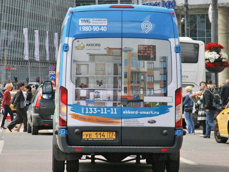 Размещение рекламы на общественном транспорте ЖК «Аккорд.Smart-квартал»