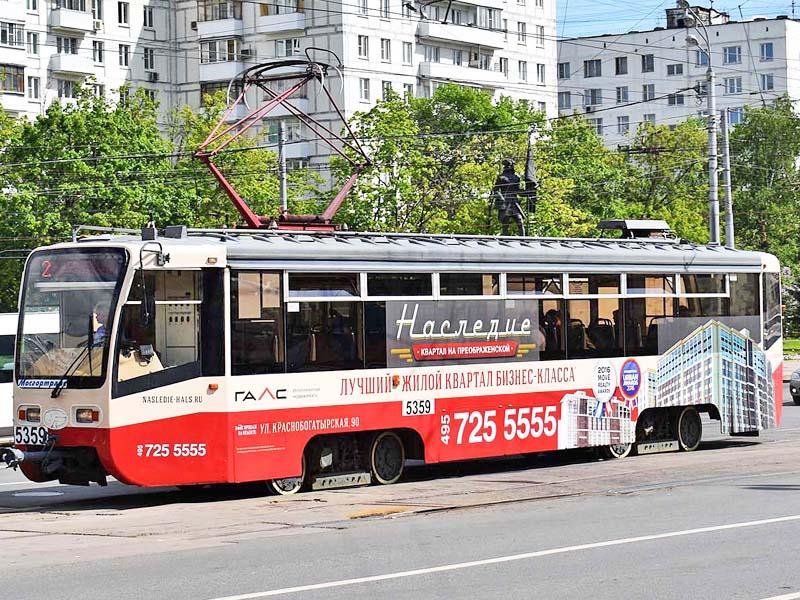 Размещение рекламы на общественном транспорте ЖК «Наследие»