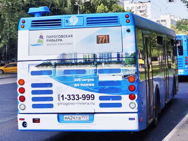 Размещение рекламы на общественном транспорте ЖК «Пироговская Ривьера»