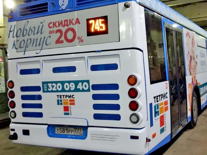 Размещение рекламы на общественном транспорте для ЖК «Тетрис»