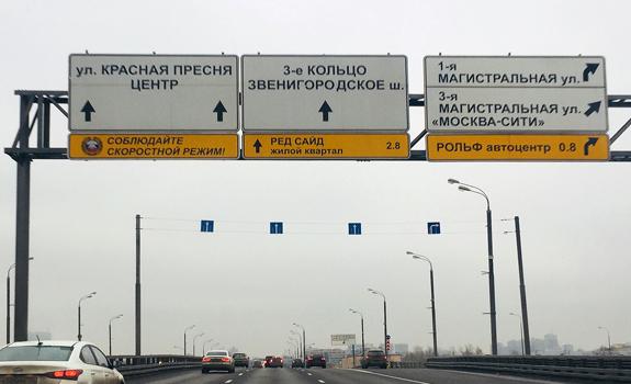 Рекламная навигация