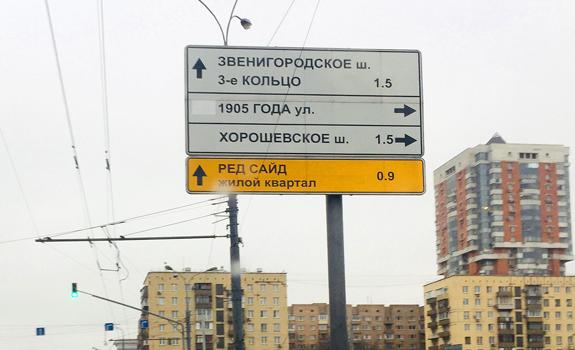 Знаки с информацией