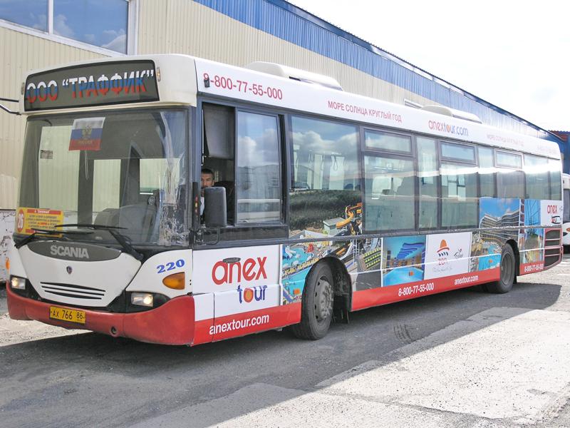 """Размещение рекламы на общественном транспорте для """"Anex Tour"""""""