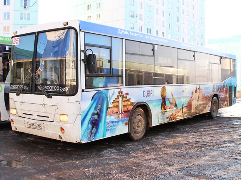 """Размещение рекламы на общественном транспорте для """"Atlantis The Palm"""""""