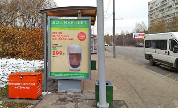 Реклама на остановках в Зеленограде