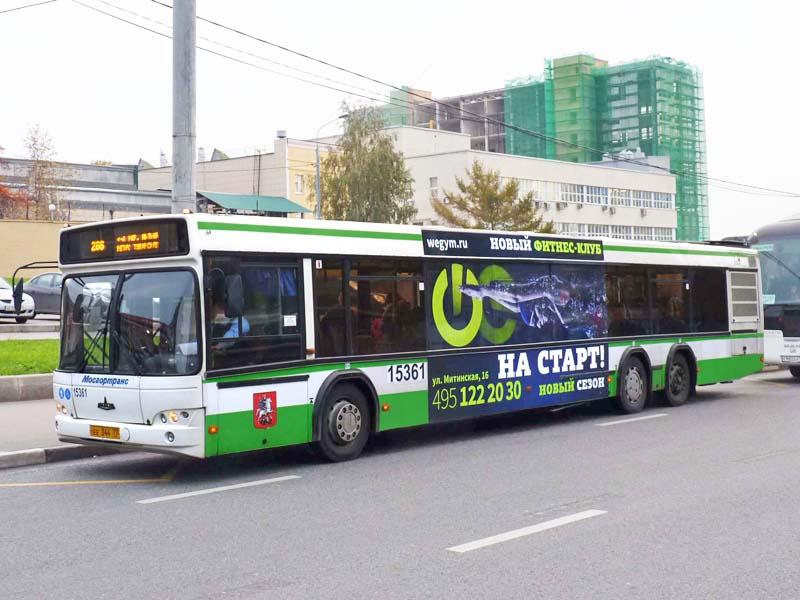 """Размещение рекламы на общественном транспорте для """"WeGym"""""""