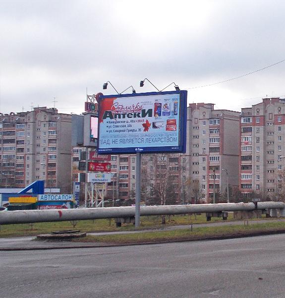 Реклама на билборде в Костроме