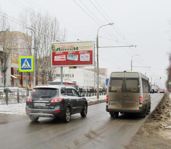 Реклама в Рязани