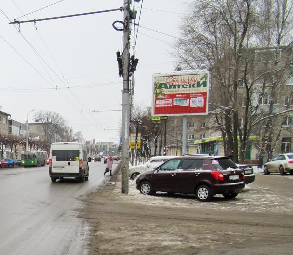 Реклама на сити-борде в Рязани
