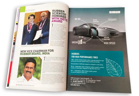 Реклама в азиатском журнале