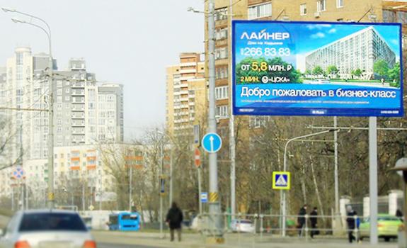 Билборд, реклама на билбордах, рекламное агентство