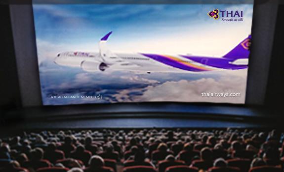 реклама в кинотеатрах, рекламное агентство, реклама формула кино, имиджевая рекламная кампания