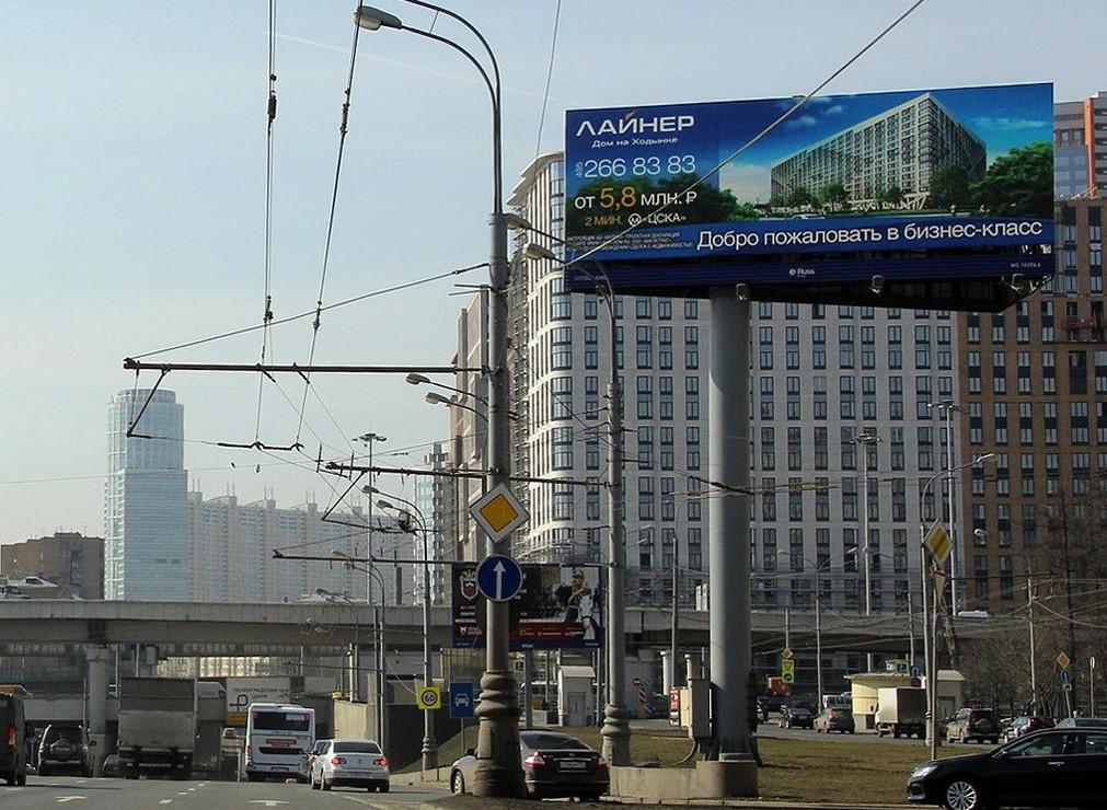 Наружная реклама ЖК Лайнер