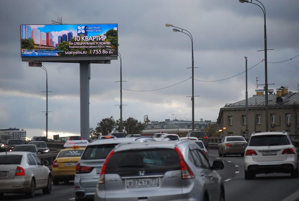 """Рекламная кампания для ЖК """"Садовые Кварталы"""""""