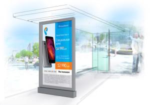 Дизайн концепции наружной рекламы для остановок общественного транспорта